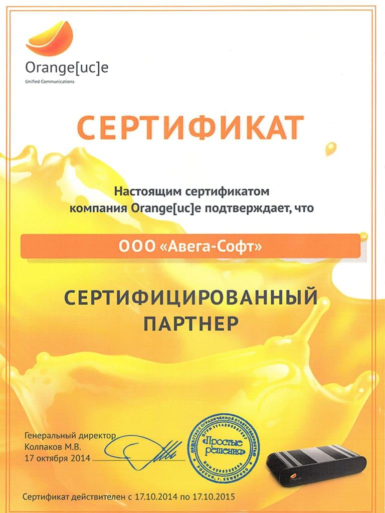Orange[uc]e