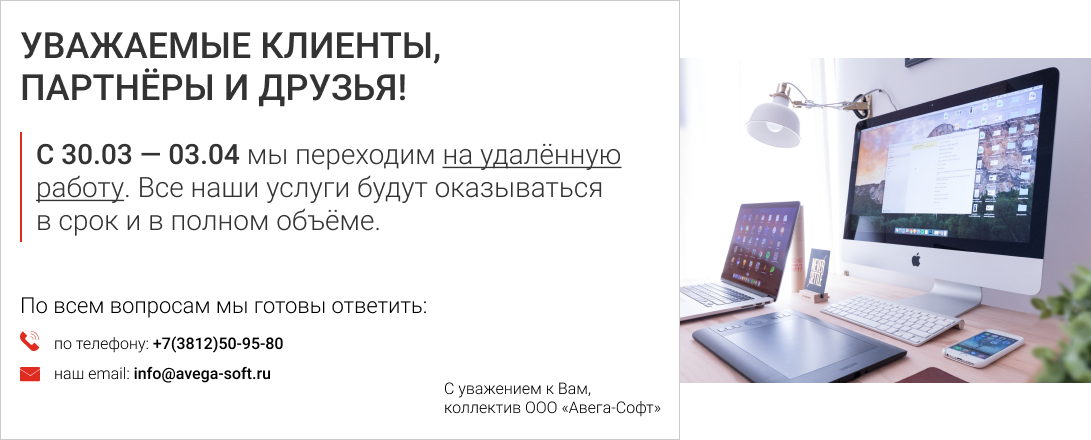 Работа создание сайтов вакансии удаленно удалённая работа переводчиком текстов