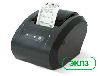 vikiprint-57plus-k